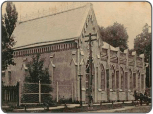 Приміщення обласної бібліотеки для юнацтва :: Фото зроблено в 1911 році